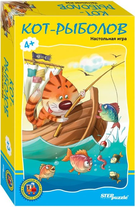 Настольная игра дорожная Кот-рыболов