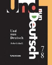 Немецкий язык. Итак, немецкий!: 7-8 кл.: Рабочая тетрадь к учеб /+593333/