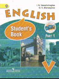 Английский язык (English). 5 кл.: Учебник: В 2 ч. (углубл.) ФГОС /+680254/