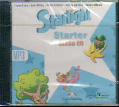 CD Английский язык: Для начинающих: Class CD: Аудиокурс для занятий в класс