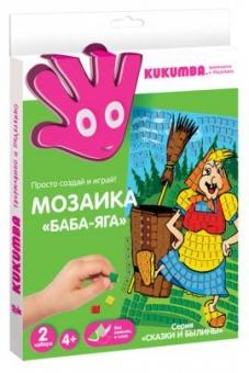 Kukumba Мозаика. Баба-Яга (2 набора)