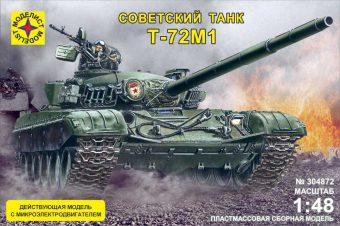 Сборная модель Танк Т-72М1 с микродивигателем 1/48