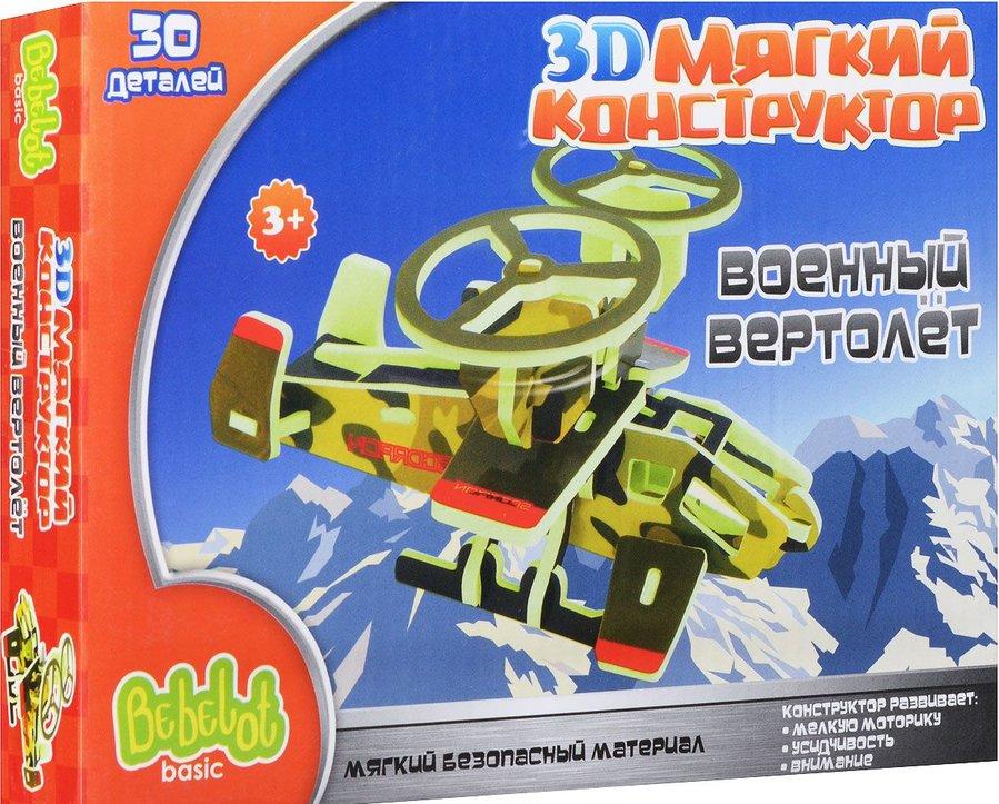 Конструктор мягкий 3D Военный вертолет 30 дет.