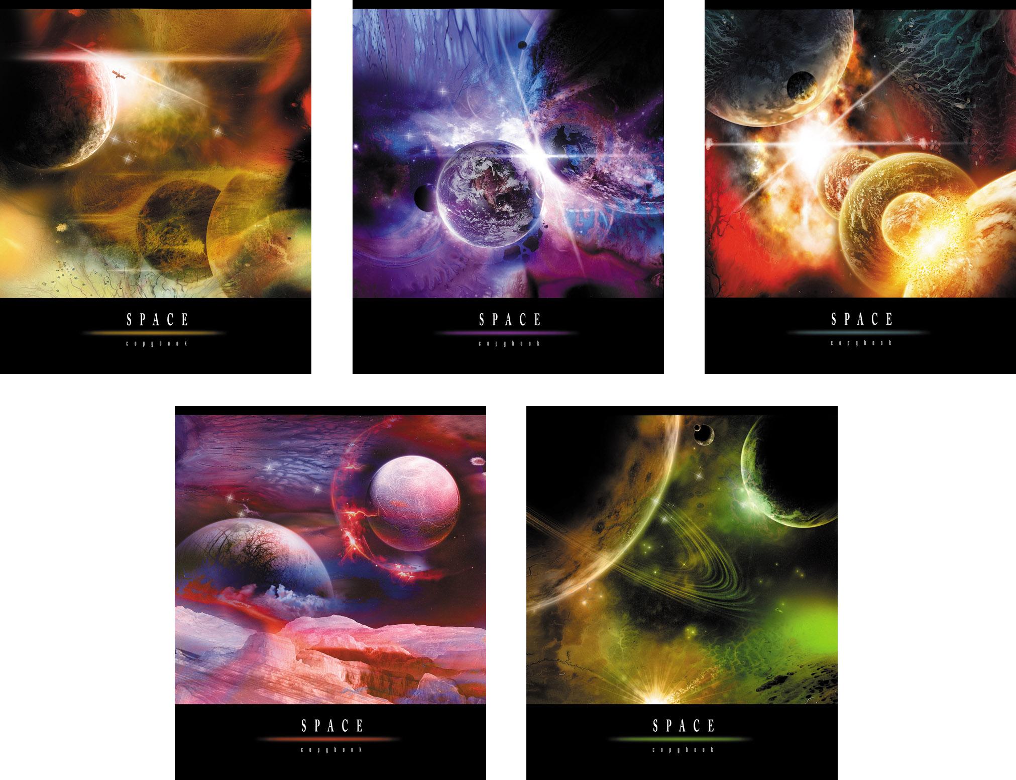 Тетрадь 96л кл Вселенная