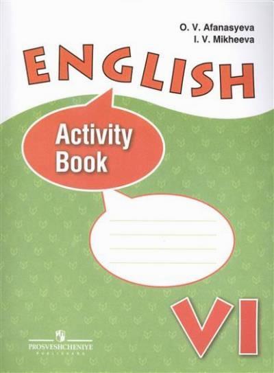 Английский язык (English). 6 кл.: Раб. тетрадь для учащ. с углубл /+802193/