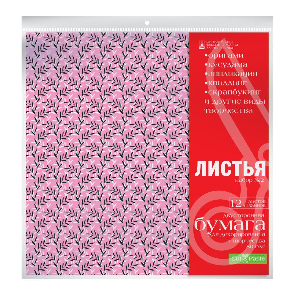 Бумага д/скрапбукинга 29*29см 12л 12цв Листья №2 (двусторон.)