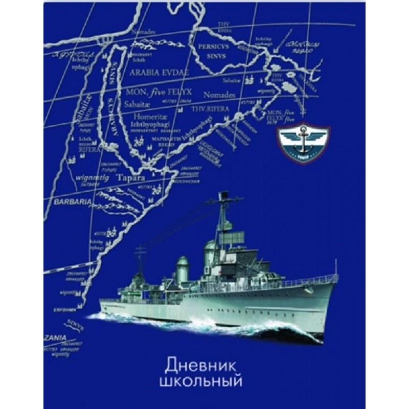 Дневник мл кл Военный корабль
