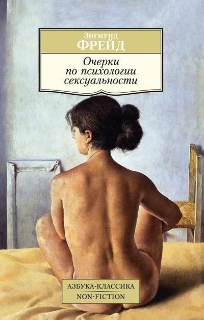 pereslavl-zalesskiy-erotika