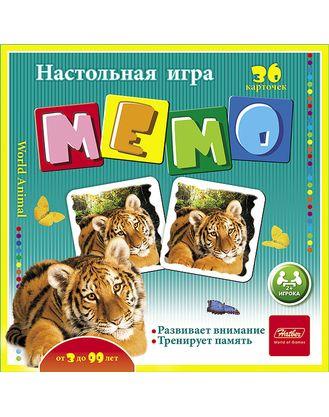 Мемо В мире животных 36 карточек
