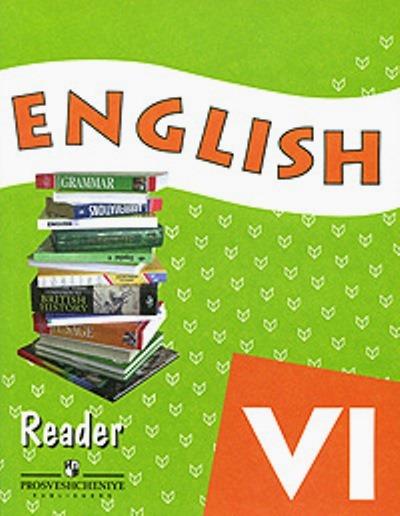 Английский язык (English). 6 кл.: Книга для чтения с углуб. изуч. /+635872/