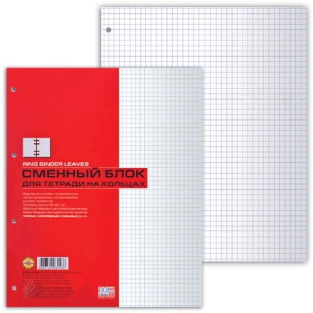 Блок сменный для тетради А4 80л белый