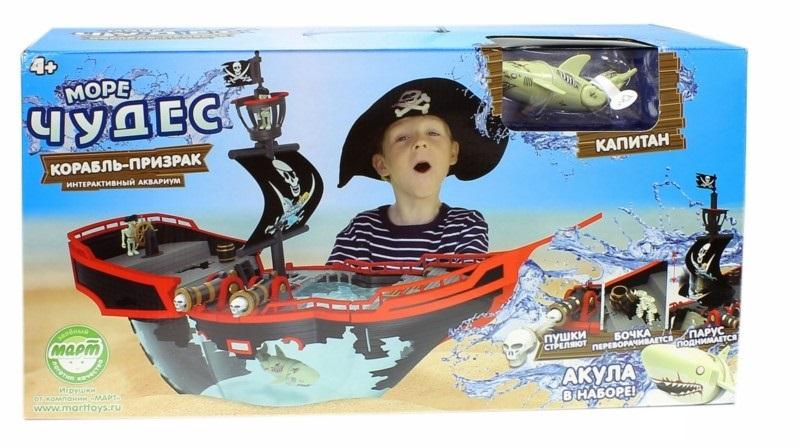 Интерактивная Аквариум Корабль-призрак + роборыбка Акула