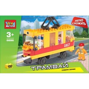Конструктор Трамвай 150 дет. пластмас.