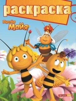 Раскраска № РГ 1415 Пчелка Майя