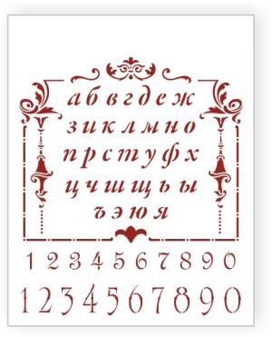 Трафарет пластик Алфавит прописной + цифры 20*25 см