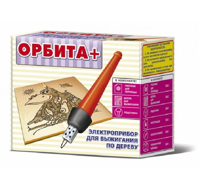 Электроприбор для выжигания Орбита+