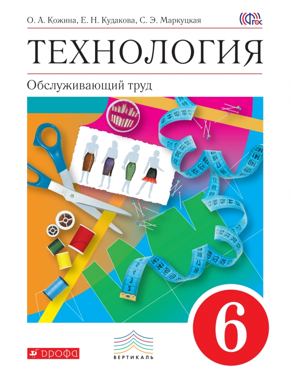 Кроме этого в нашем книжном каталоге собраны другие школьные учебники от ав