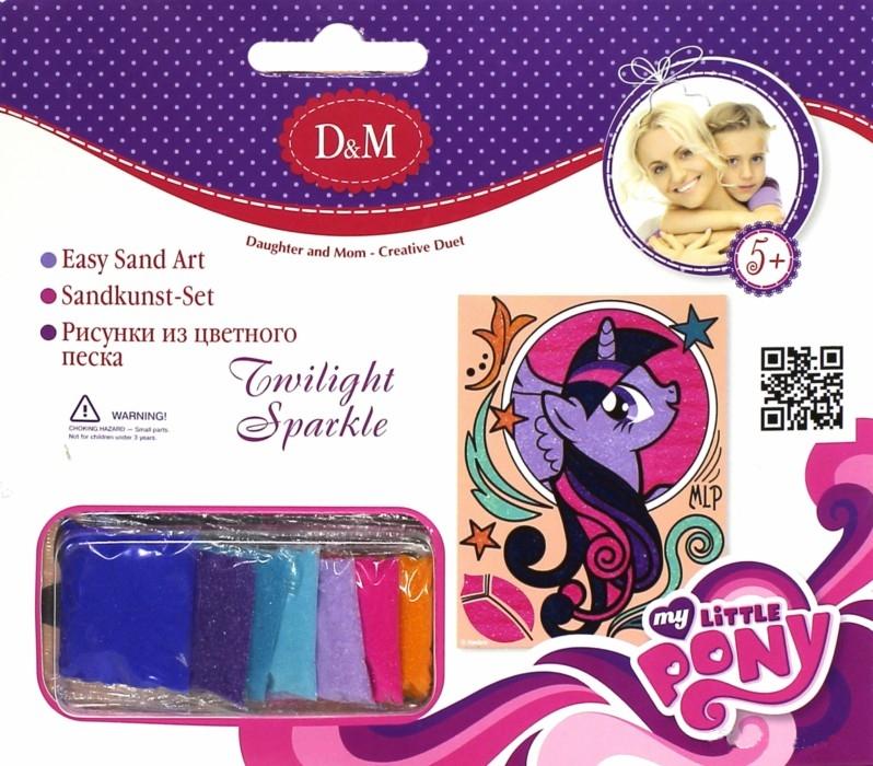 Картина из песка Сумеречная искорка My Little Pony