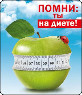 http://old.prodalit.ru/images/795000/791512.jpg