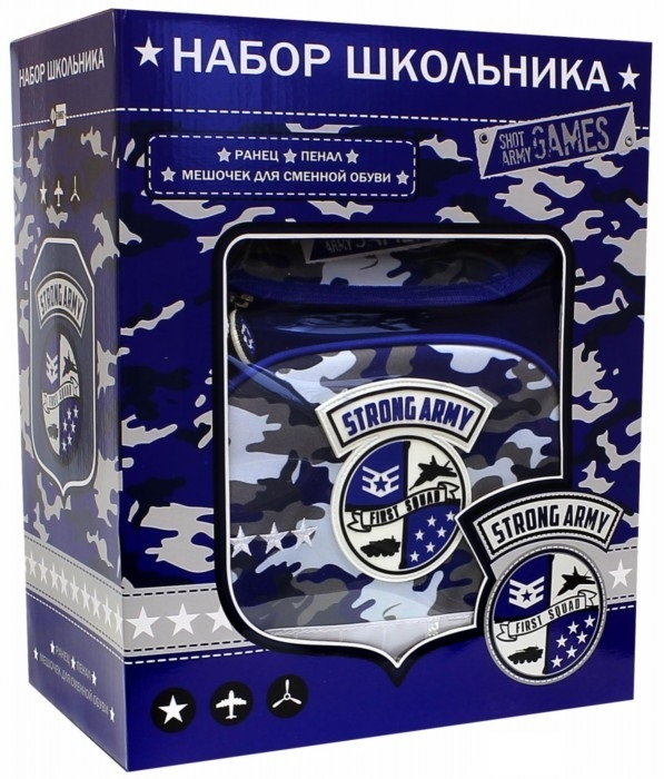 Набор школьника Милитари синий (рюкзак, пенал, мешок д/обуви)