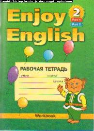 Enjoy English 2: Рабочая тетрадь для 3-4 класса к учебнику: Ч.1,2 /+569844/