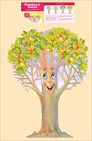 Набор 29.197.00 Чудо-дерево оформит декорат размер XXL сменная крона