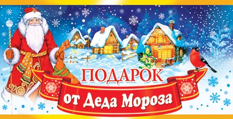 http://old.prodalit.ru/images/810000/807251.jpg