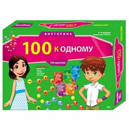 Настольная Викторина 100 к одному 150 карточек