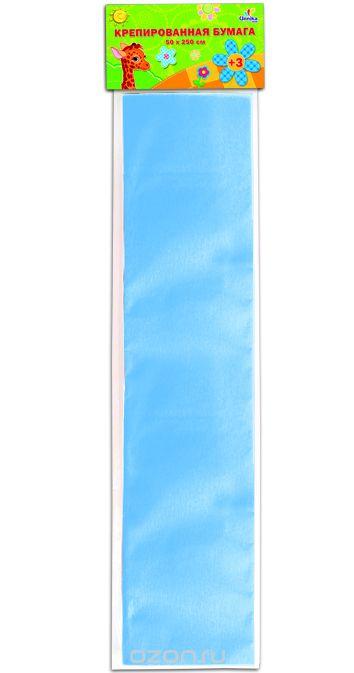 Бумага гофрированная 50*250 светло-голубой