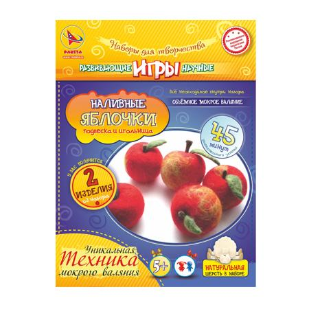 Валяние Подвеска/ Игольница Наливные яблочки