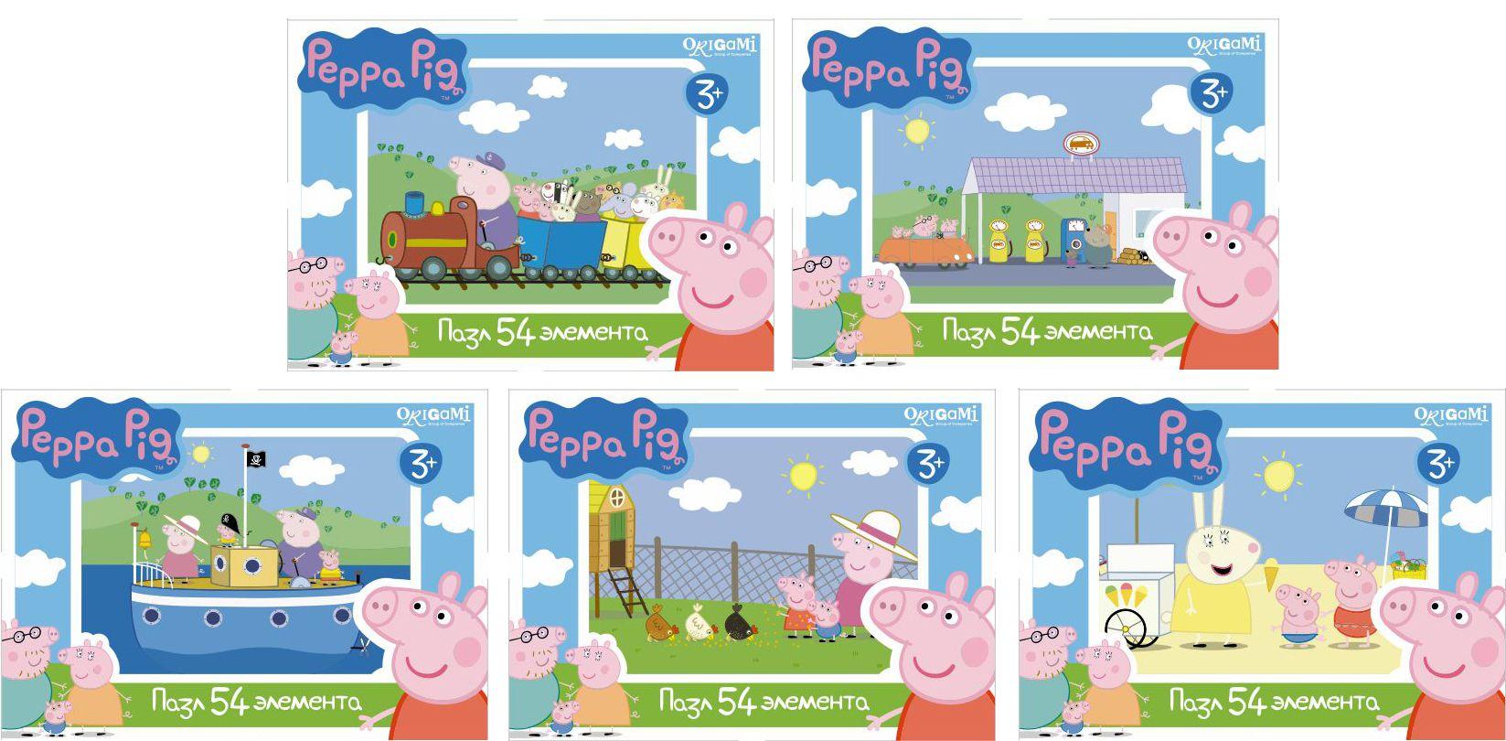 Пазл 54 Mini Origami 01596 Peppa Pig