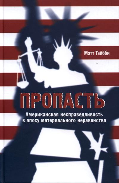 Хрестоматия по истории России: Учеб. пособие