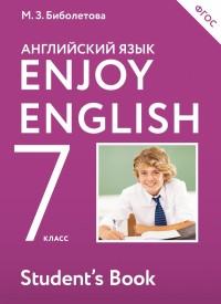 Английский язык. 7 кл.: Учебник: Student's Book ФГОС