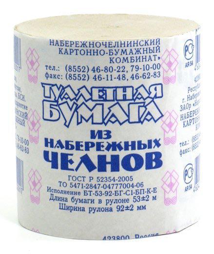 Быт Бумага туалетная  НАБЕРЕЖНЫЕ ЧЕЛНЫ  б/втулки серая 88-0265
