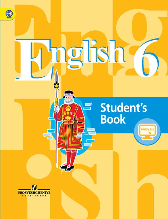 Английский язык (English). 6 кл.: Учебник ФГОС /+796110/