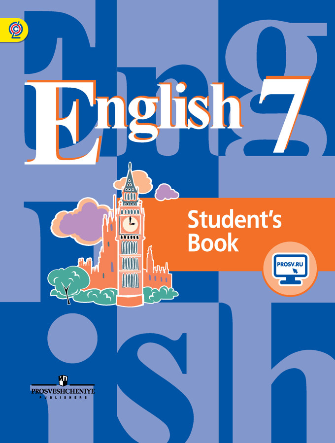 ГДЗ, Решебник. Английский язык 7 класс. Кузовлёв В.П. 2012 г.