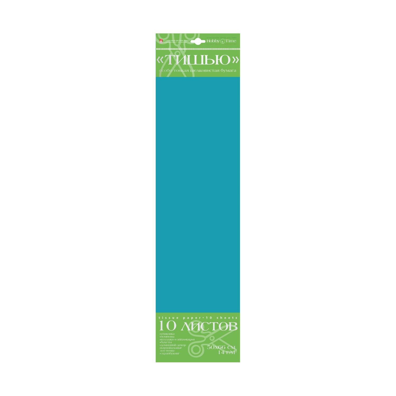 Бумага Тишью особо тонкая шелковистая 50*66см 10л Голубой