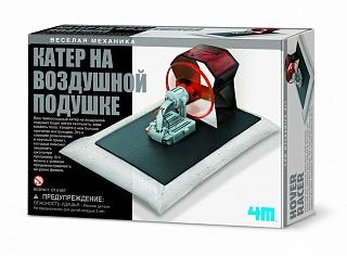 Набор для исследований Катер на воздушной подушке