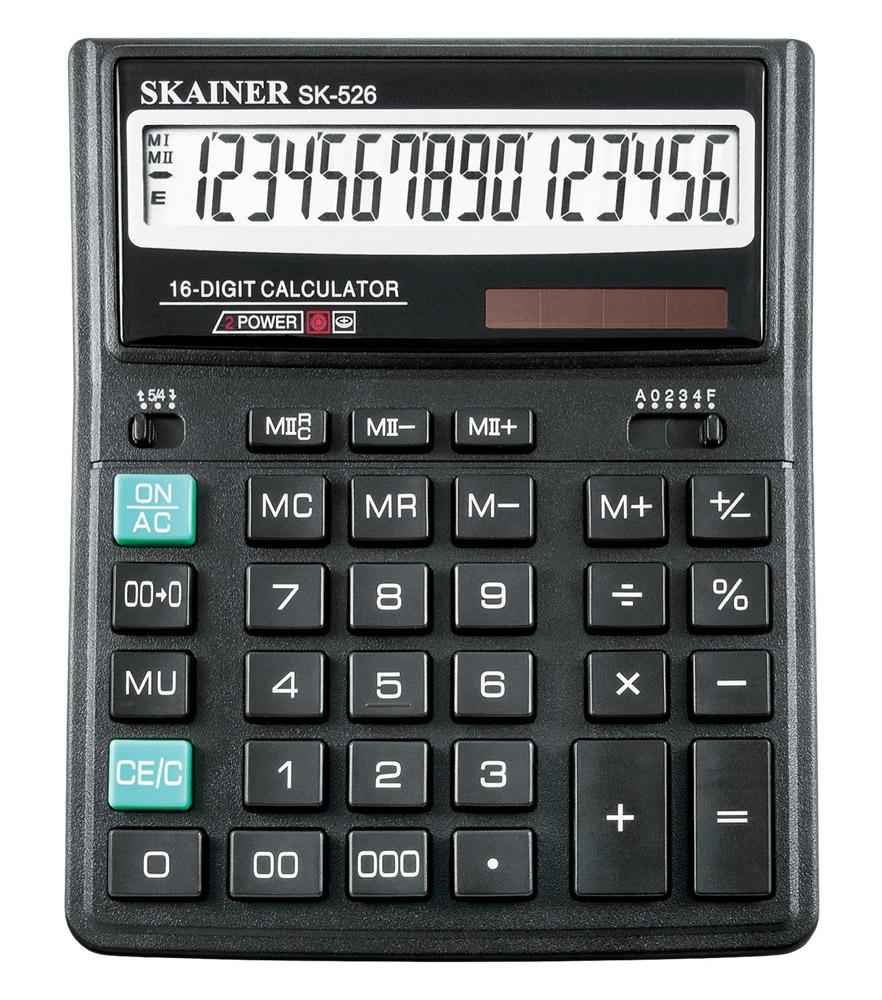 Калькулятор 16 разр. SKAINER