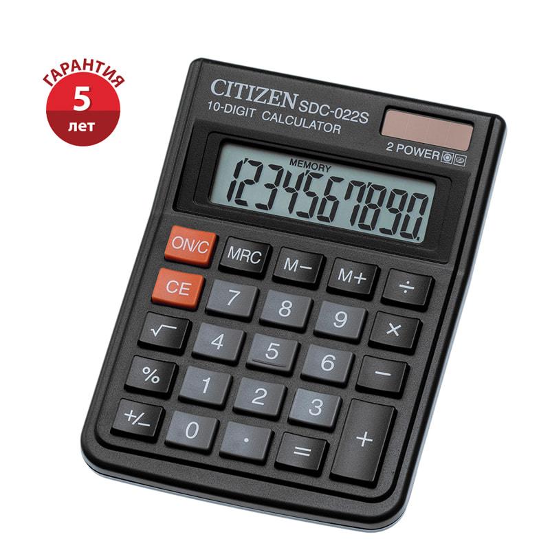 Калькулятор 10 разр. CITIZEN черный