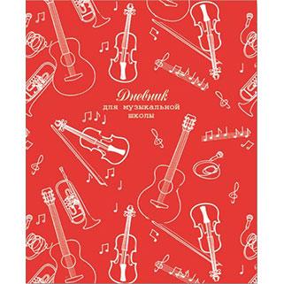 Дневник для муз. школы Инструменты на красном