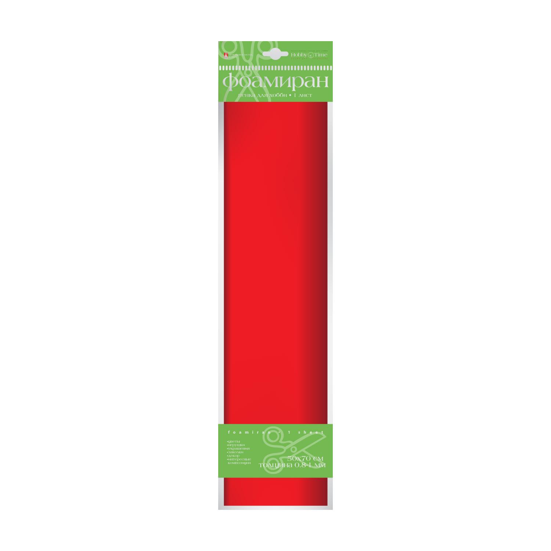 Фоамиран 50*70см Красный 1 мм 1 лист