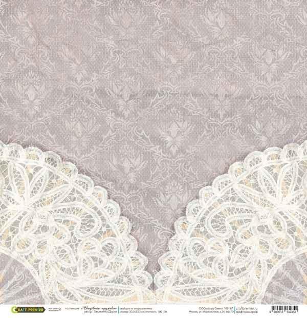 Бумага для скрапбукинга 30,5*30,5см Свадебное кружево Ажурные салфетк
