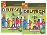 Немецкий язык. 3 кл.: Учебник в 2 частях ФГОС /+681729/