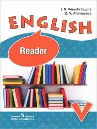 Английский язык. 5 кл.: Книга для чтения к уч. шк. с углуб. изуч /+753786/