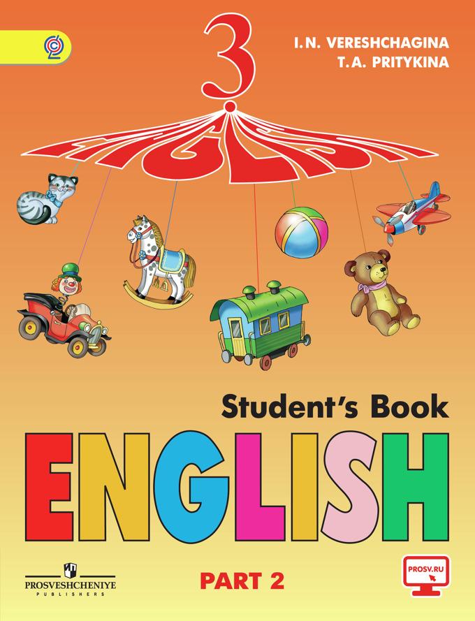 Английский язык (English). 3 кл. (3 год об.): Уч. с угл.:В2 ч. Ч.2/+741231/