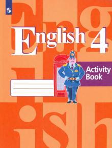 Английский язык. 4 кл.: Грамматический справочник с упражнениями