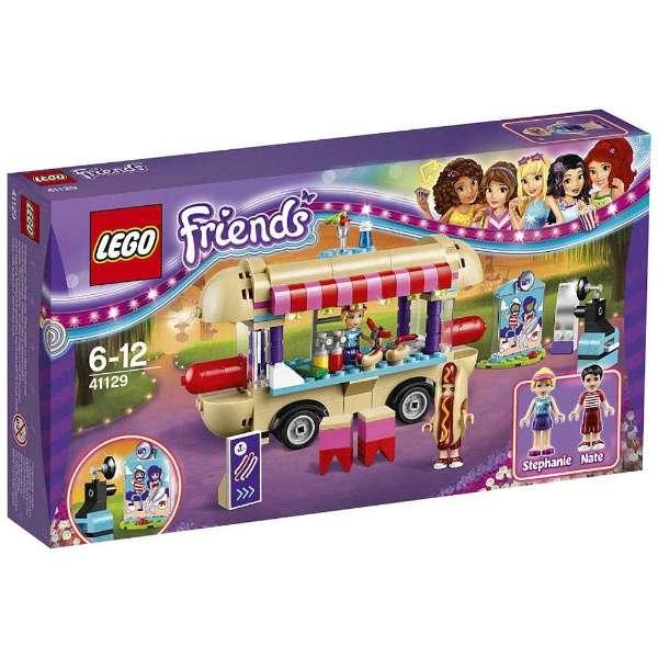 Конструктор Lego Friends Парк развлечений: фургон с хот-догами