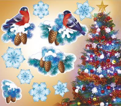 Наклейки 07.485.00 Вестники зимы многоразов 10дет снегири снежинки гологр