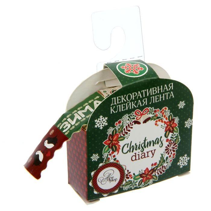 """Клейкая лента """"Christmas diary"""", 2см х 2 м"""
